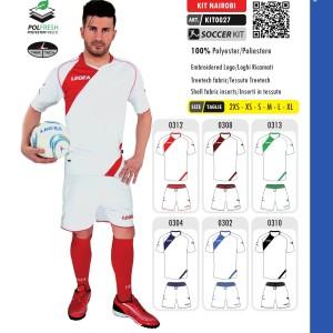Komplety piłkarskie Legea Kit Nairobi